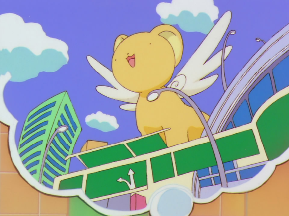 Screw Cerberus! KERO-CHAN GAO FORM!