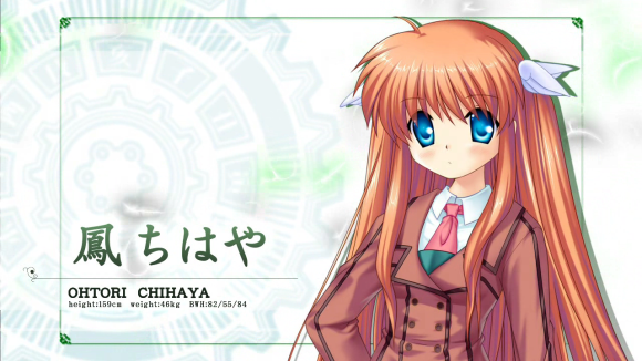 Ohtori Chihaya