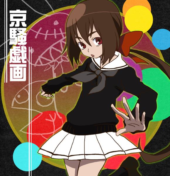 Rie Kugimiya 5ever